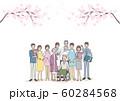 桜の下の介護と医療関係の人たち 60284568