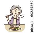 食欲不振 おばあさん 60285260