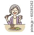 楽しい食事 おばあさん 60285262