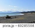 秋の湘南ひらつかビーチパーク 海岸清掃 60285508