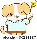 犬 キャラクター ひらめく 気づく 思いつく 電球 可愛い ビーグル 服 立つ 動物 学習 教育 60286587
