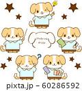 犬 キャラクター 5種類 セット 勉強 可愛い ビーグル 服 立つ 動物 学習 教育 60286592