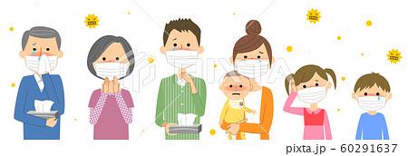 家族 花粉症 アレルギー 60291637