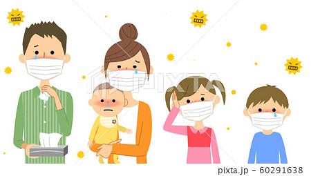 家族 花粉症 アレルギー 60291638