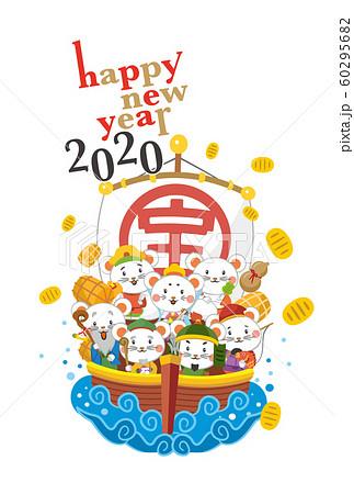 年賀状2020シリーズ 60295682
