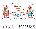 年賀状2020シリーズ 60295845