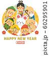 年賀状2020シリーズ 60295901