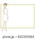 看護師のイラスト OKサイン NGサイン 60295994