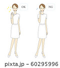 看護師のイラスト OKサイン NGサイン 60295996