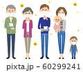 家族 花粉症 アレルギー 60299241