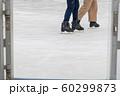 【スケート】 60299873
