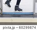 【スケート】 60299874