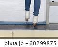 【スケート】 60299875