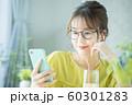 女性 スマホ スマートフォン 携帯 携帯電話 60301283