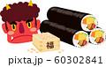恵方巻 豆まき 枡 赤鬼 右向き 60302841