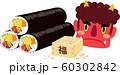 恵方巻 豆まき 枡 赤鬼 左向き 60302842