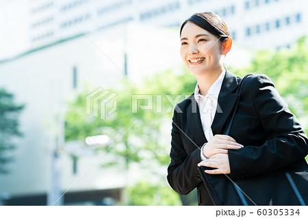 女性 ビジネス ビジネスウーマン 就職活動 新入社員 若い女性 若い 60305334