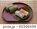 柿の葉寿司 60306499