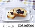 ブルーベリージャムののったパウンドケーキ 60306500