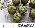 抹茶入りカップケーキ 60306508