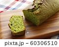 抹茶入りパウンドケーキ 60306510