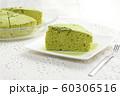 抹茶入りシフォンケーキ 60306516
