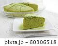 抹茶入りシフォンケーキ 60306518