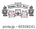 年賀状2020シリーズ 60308241