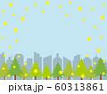 花粉が舞う街並み 花粉のフレーム 60313861