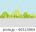 花粉の舞う杉林 60313864
