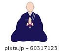 僧侶のアイコン 60317123