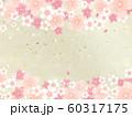 桜柄 60317175