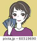タロット占い師の女性 60319690
