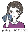 タロット占い師の女性 60319728