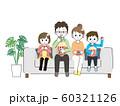 ホームシアター家族1 60321126