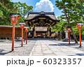 豊国神社 京都 60323357