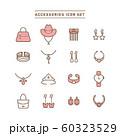 ACCESSORIES ICON SET 60323529