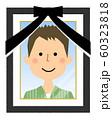 遺影写真 若い男性 60323818