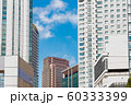 都市風景 60333399