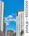 都市風景 60333400