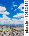都市風景 60333484