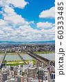 都市風景 60333485