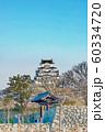 【兵庫県】姫路城 60334720
