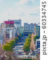 【兵庫県】姫路の街並み 60334745