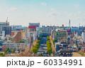 【兵庫県】姫路の街並み 60334991