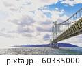 【兵庫県】明石海峡大橋 60335000