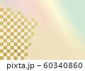 鮫小紋 20ライン 斜め (背景素材) 市松 60340860