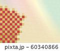 鮫小紋 20ライン 斜め (背景素材) 市松 60340866