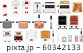 家電 低温調理機  トースター ノンフライヤー ハンドブレンダー アイコン イラスト 素材 ベクター 60342133