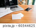 Blank business cards and laptop on wooden surface 60344625
